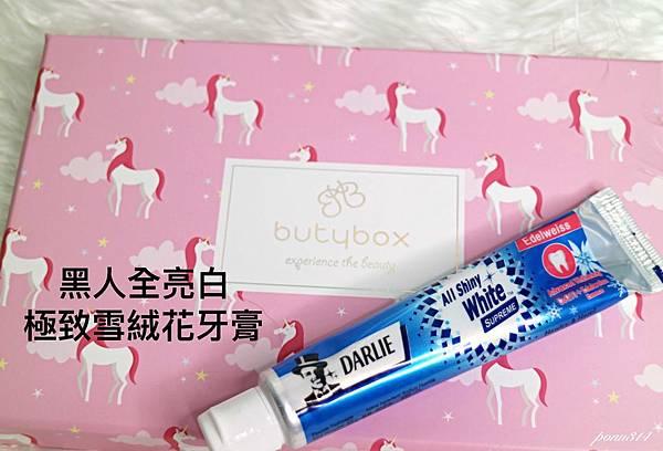 butybox-4.jpg