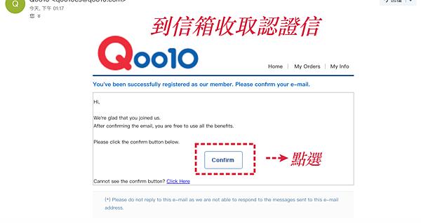 Qoo10-4.png