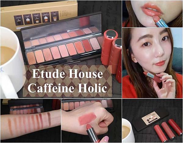 etudehouse-16.jpg