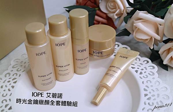IOPE-3.jpg