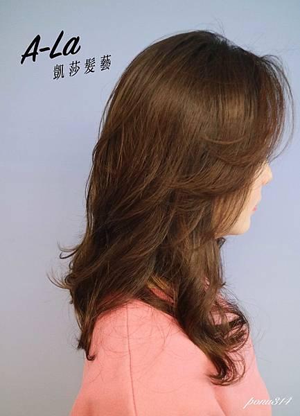 Hair-17.jpg