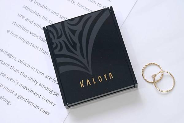 kaloya-2.jpg