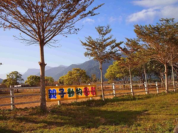 牧野渡假村6