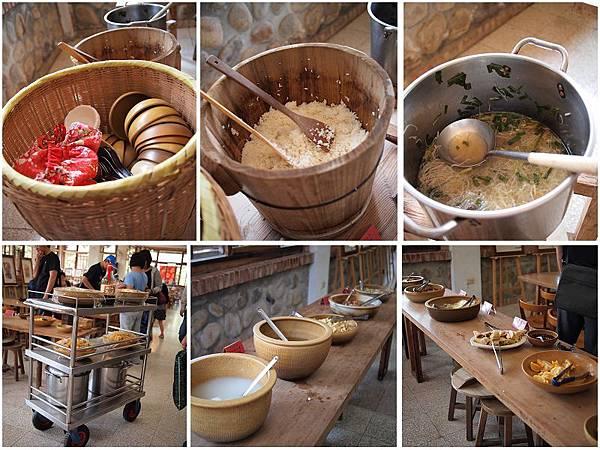 華陶窯18
