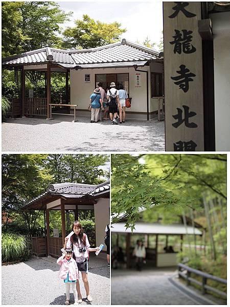 嵐山天龍寺1