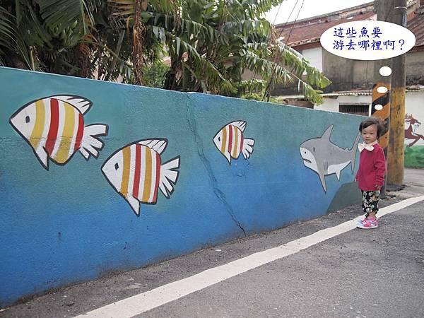 蘆竹坑口彩繪村29