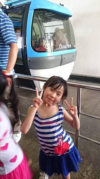 2015花蓮員工旅遊-海洋公園4
