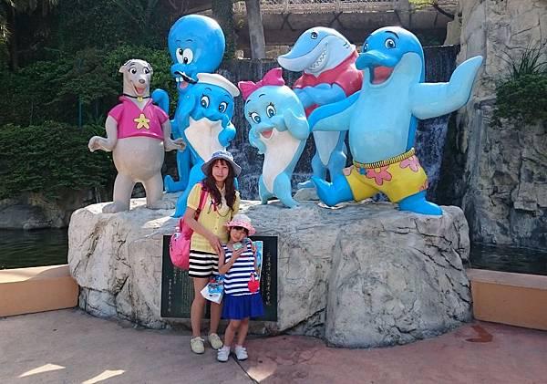 2015花蓮員工旅遊-海洋公園21