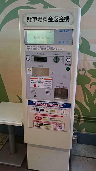長島outlet-15