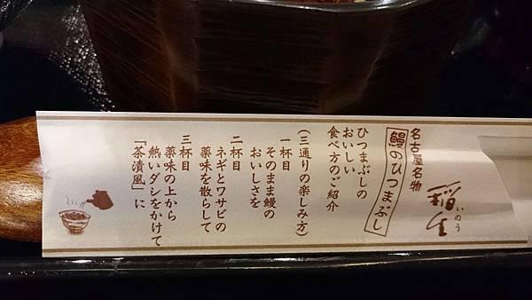 長島outlet-13