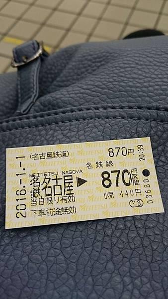 長島outlet-20