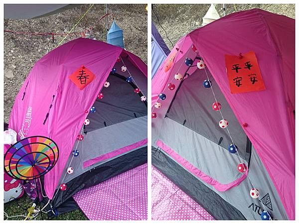 一片天露營33