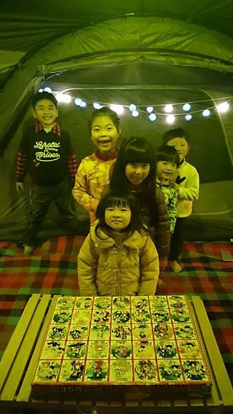 一片天露營43