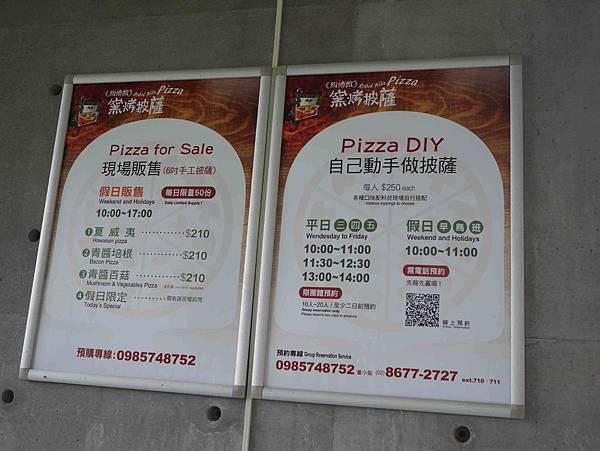 pizza-diy-5