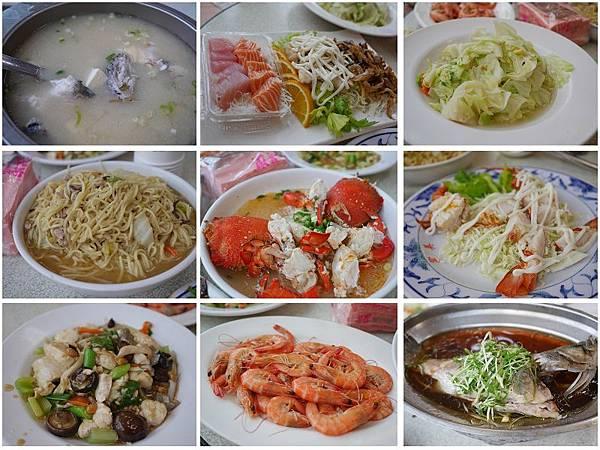 富美海鮮餐廳1