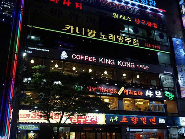 韓國釜山day1-13