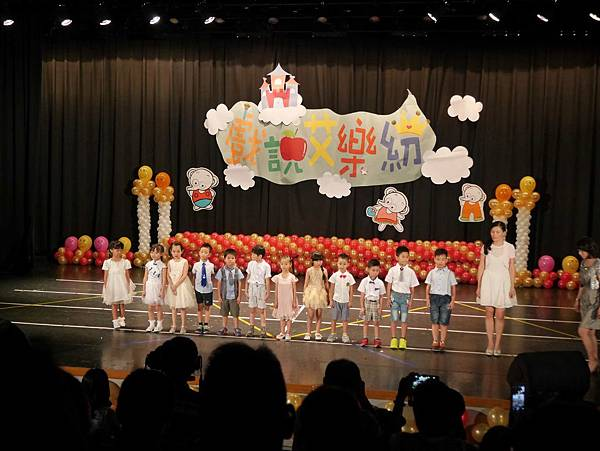 小蜜幼稚園畢業16