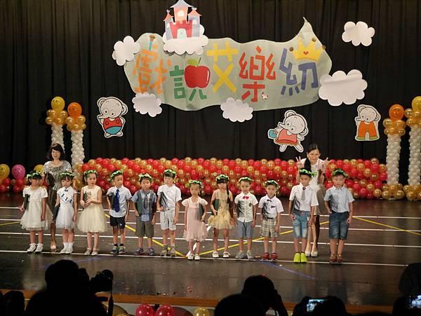 小蜜幼稚園畢業18