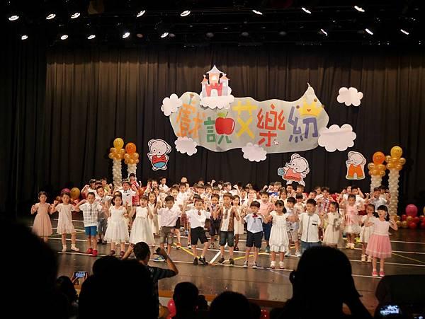 小蜜幼稚園畢業20