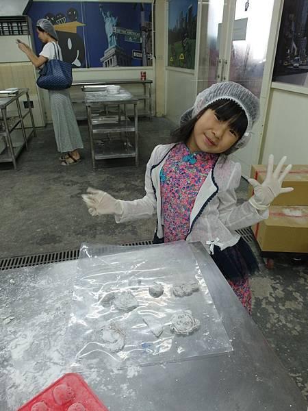 黑丸嫩仙草DIY23