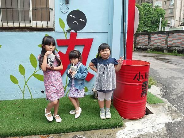 黑丸嫩仙草DIY33