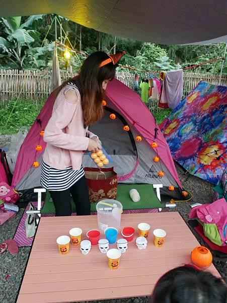 花園營地24