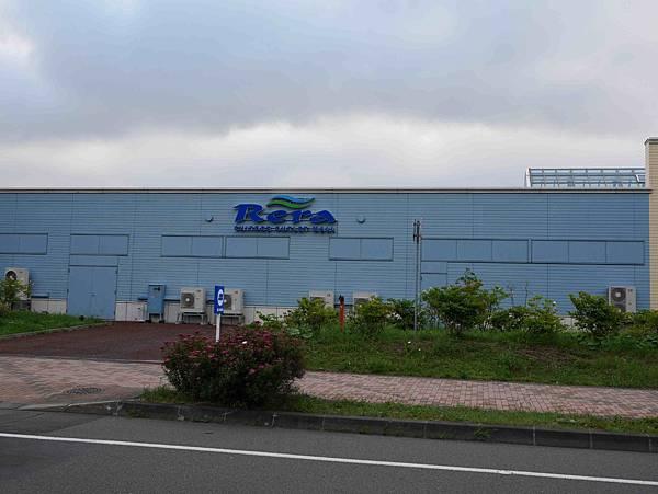 北海道day1-Rera-1