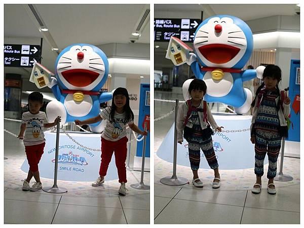 北海道day1-新千歲空港-2