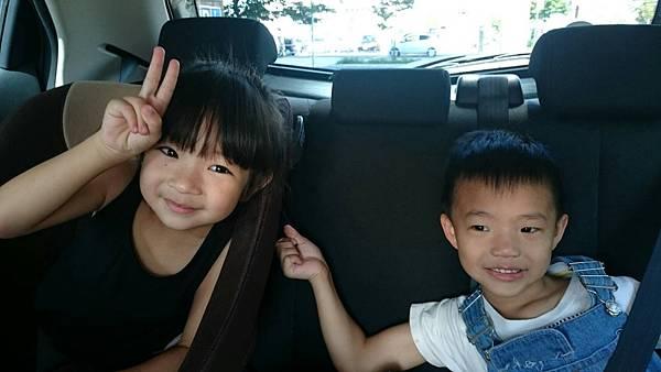 北海道day2-旭川動物園23
