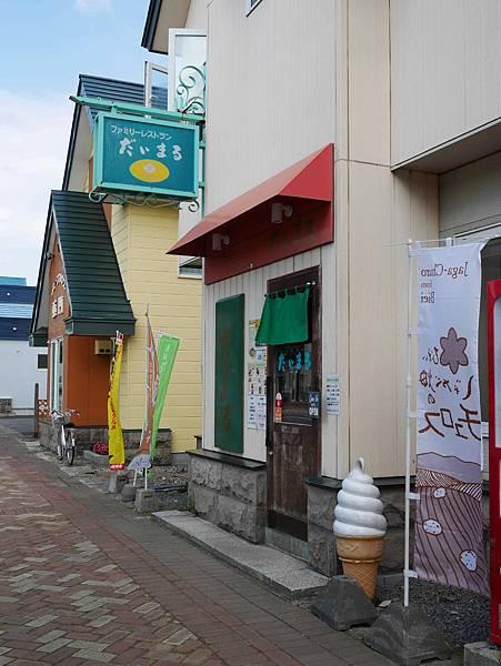 北海道美瑛-だいまる大丸咖哩烏龍麵1