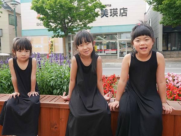 北海道美瑛-だいまる大丸咖哩烏龍麵16