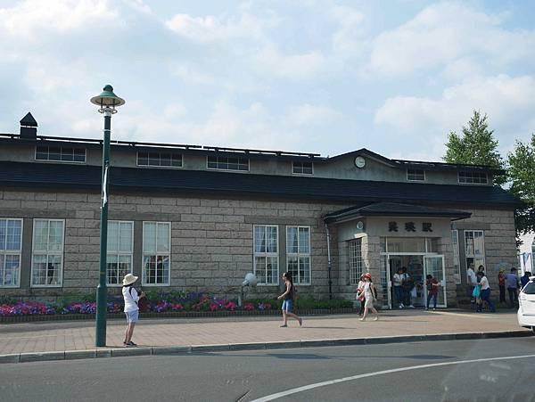 北海道美瑛-美瑛車站