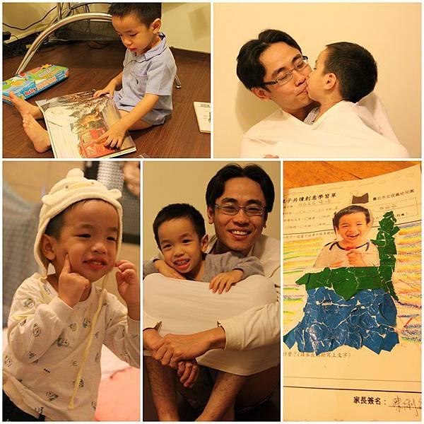 二歲七個月