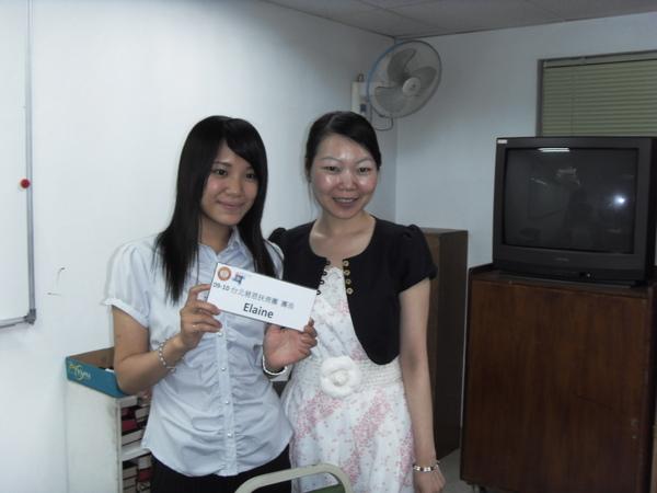 扶青團6月份團秘會20090608_50.JPG