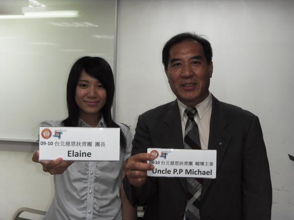 扶青團6月份團秘會20090608_58.JPG