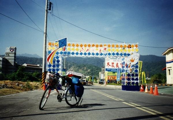 旅行_單車環台16.jpg
