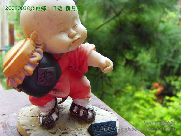 nEO_IMG_20090830公館鄉一日遊_正妹店長07.jpg