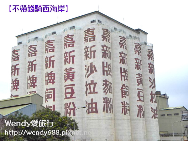 20090806梧棲到芳苑鄉06.jpg