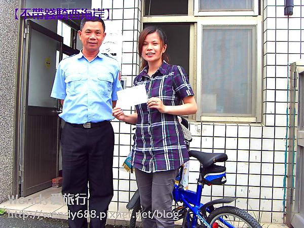 20090806梧棲到芳苑鄉69.jpg