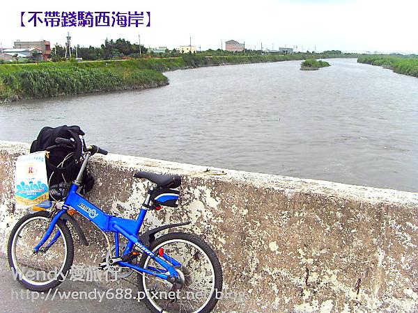 20090806梧棲到芳苑鄉71.jpg