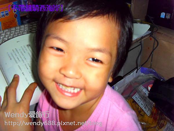 20090806梧棲到芳苑鄉93.jpg