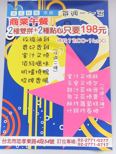 SDC16052.JPG