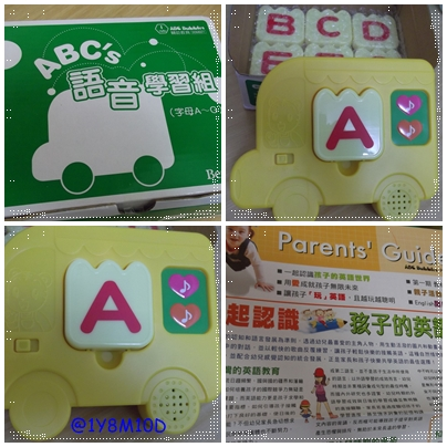 1Y8M10D ABC Bubbles教材.jpg