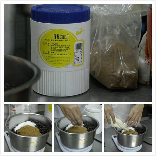 紅豆牛奶抹醬4