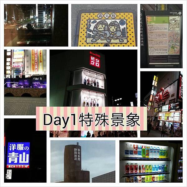 Note2照片(102.10.12) 052.jpg