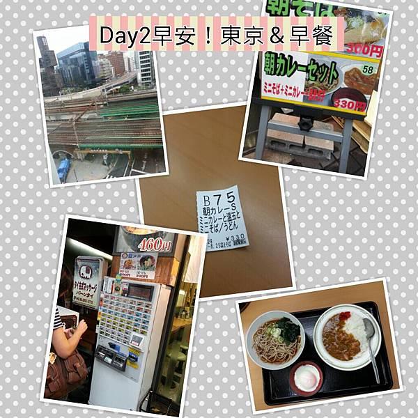 Note2照片(102.10.12) 053.jpg