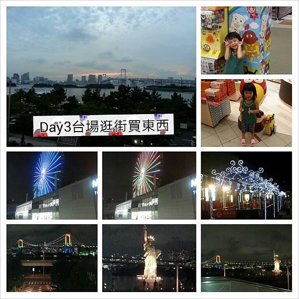 Note2照片(102.10.12) 063.jpg