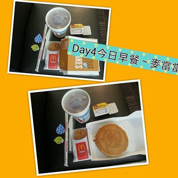 Note2照片(102.10.12) 064.jpg