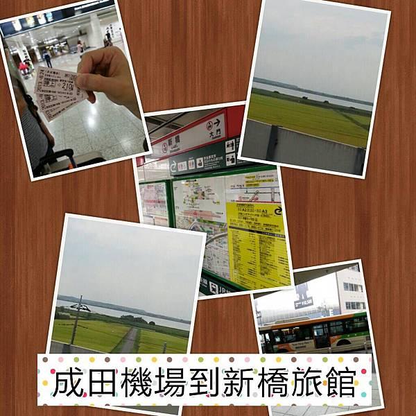 Note2照片(102.10.12) 072.jpg