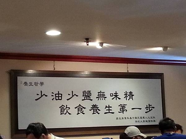 百元早餐4.jpg
